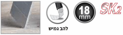 1 562 - ביטק טולס ישראל