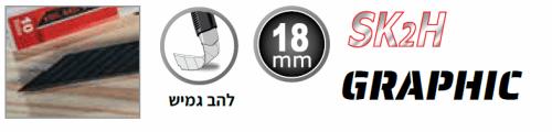 1 570 - ביטק טולס ישראל