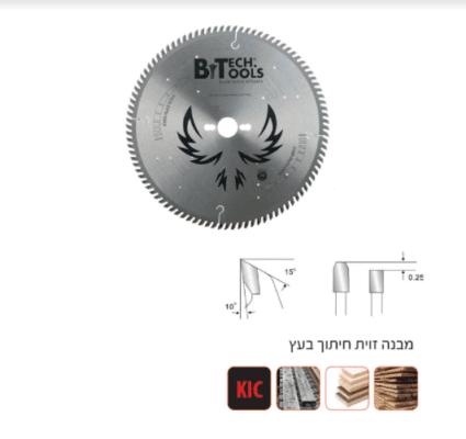 1 589 - ביטק טולס ישראל