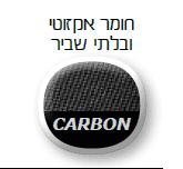 1 693 - ביטק טולס ישראל