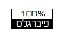 פטיש תפסן פיברגלס 100% ביטק btech