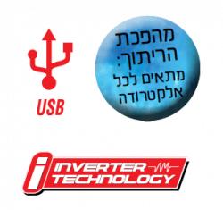 1 706 - ביטק טולס ישראל