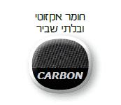 2 457 - ביטק טולס ישראל