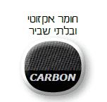 פטיש הריסה CARBON SUPER HD ביטק btech