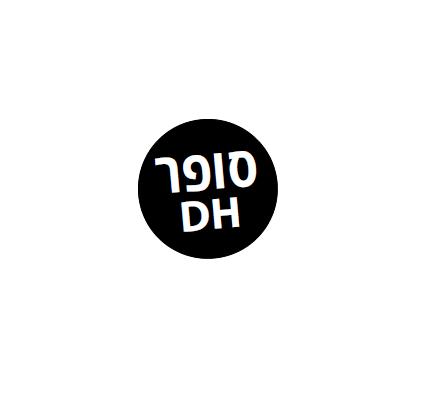 עגלה יד מתקפלת כבדה מאלומיניום סופר HD ביטק btech