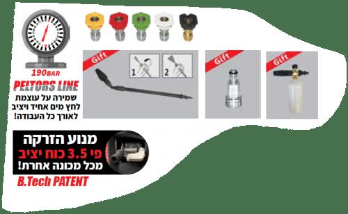 2 471 - ביטק טולס ישראל