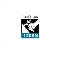 2 493 - ביטק טולס ישראל