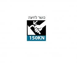 2 498 - ביטק טולס ישראל