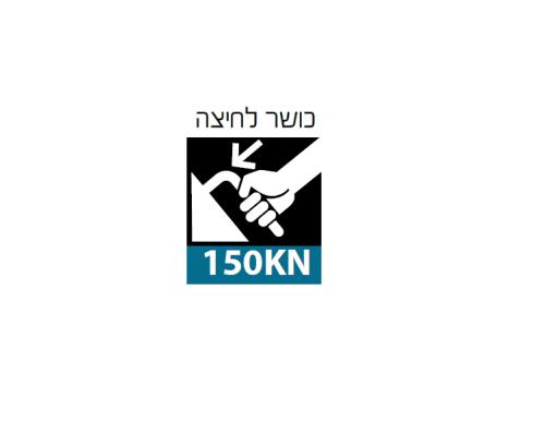 2 502 - ביטק טולס ישראל