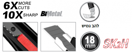 a 109 - ביטק טולס ישראל