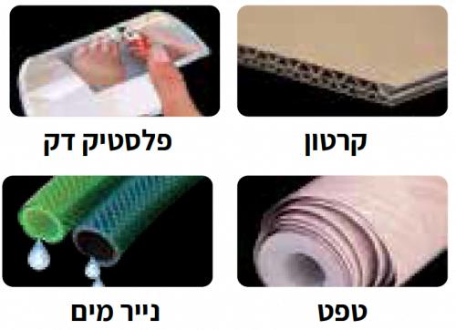 a 117 - ביטק טולס ישראל