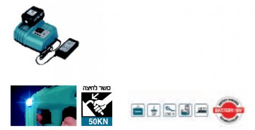 a 75 - ביטק טולס ישראל