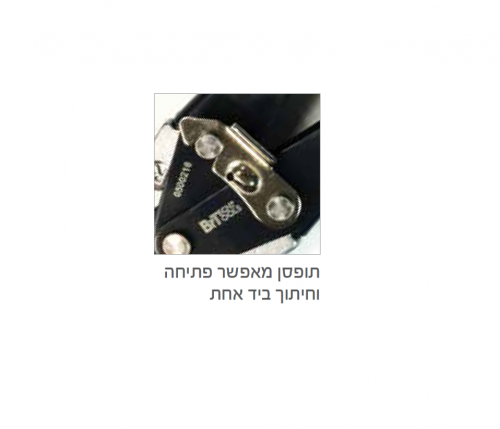 4 2 - ביטק טולס ישראל